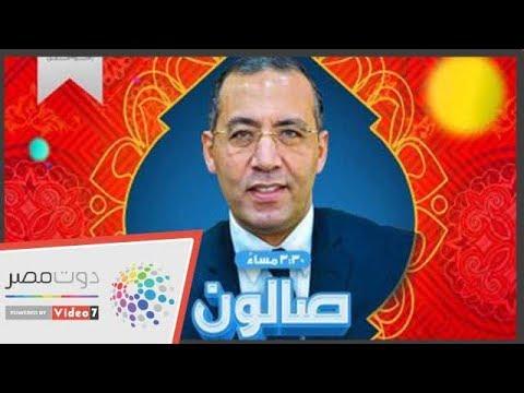 خالد صلاح بـ-صالون مصر-: الإسرائيليات دخلت جسد التراث الإسلامى وأحدثت الفتن  - نشر قبل 6 ساعة