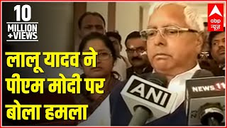 Modi has become an NRI now: Lalu Yadav launches scathing attack