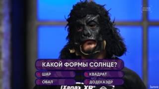 Паша Техник - Кто хочет стать Миллионером? cмотреть видео онлайн бесплатно в высоком качестве - HDVIDEO