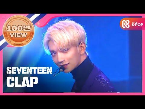 Show Champion EP.253 SEVENTEEN - CLAP [세븐틴 - 박수]