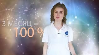 +++Alpha Cash | Инвестиции на платформе Альфа Кэш |  Наталья Христолюбова