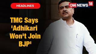 Top TMC MPs Meet Rebel Suvendu Adhikari, TMC Says 'All Issues Sorted, Adhikari Won't Join BJP'