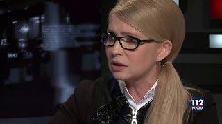 Тимошенко о том, как остановить войну на Донбассе