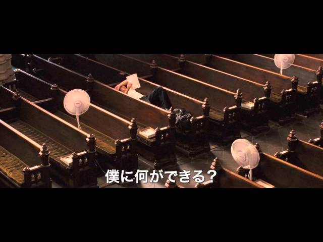 映画『グッバイ・アンド・ハロー ~父からの贈りもの~』予告編