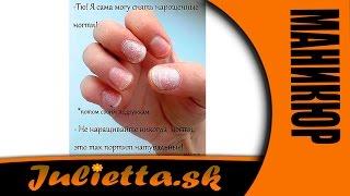 Как нельзя снимать искусственный материал на ногтях