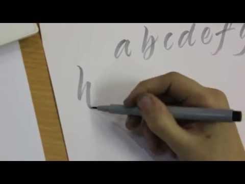 Как нарисовать простое граффити (pt.1)
