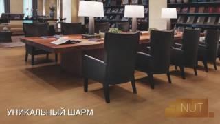 Керамическая плитка Italon Essence(, 2016-06-23T10:45:17.000Z)