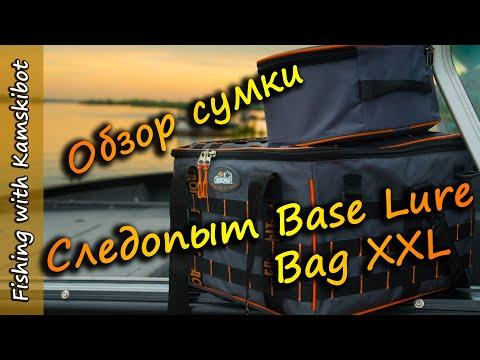 Обзор рыболовной сумки Следопыт Base Lure Bag XXL