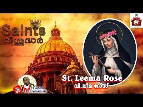 St. Leema Rose. Fr Joseph Sebastian CMI
