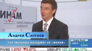 Технический анализ: модель бриллиант (ромб) | Binarymag.ru