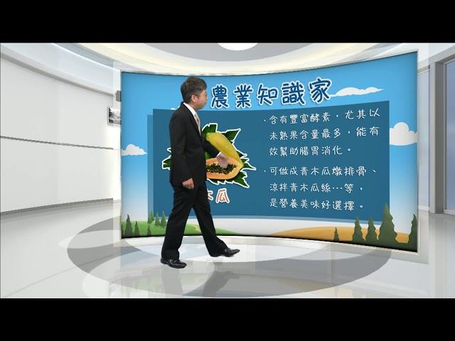 2020.05.18─嘉愷農業氣象週週報