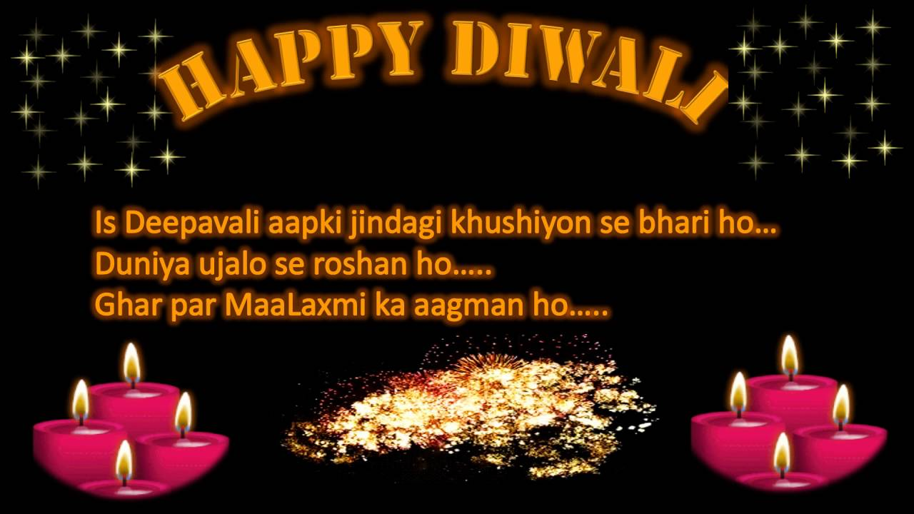 Diwali Whatsapp Video Diwali Wishes Deepawali Greetings Quotes