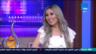 عسل أبيض - مينا سمير.. أصبح علم من أعلام مكافحة التحرش