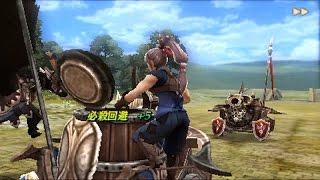 ファイアーエムブレムif DLC 異伝 砲手の試練場 thumbnail