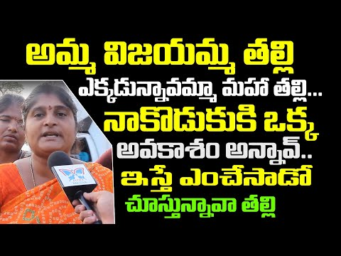 English News Updates: 23-Dec-19 from YouTube · Duration:  2 minutes 11 seconds