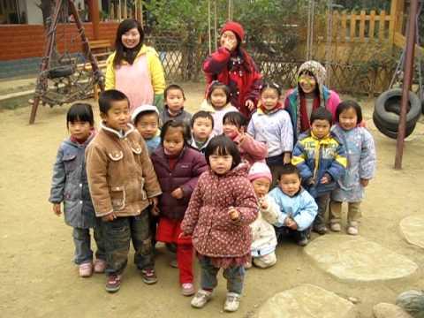 Chengdu Waldorf School