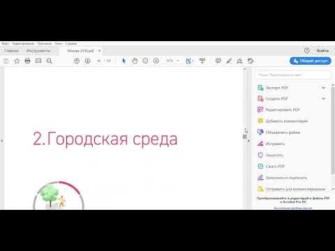 """Москва """"Умный город 2030"""" V ЧАСТЬ - YouTube"""