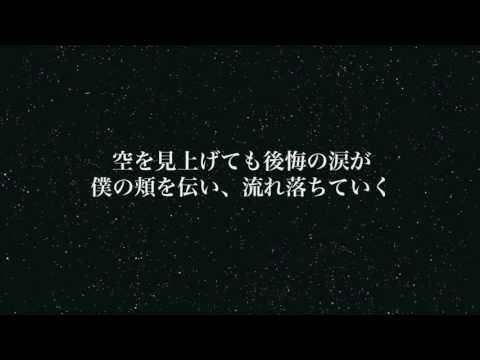 【実話】涙が止まらないほどの切なすぎる別れを描いた、最高に泣ける失恋ソング「静かな夜」歌詞付き フル 高音質 / 小寺健太(Original Song)