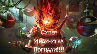 Знакомимся с Dead Cells, Когда надоели онлайн игры)))