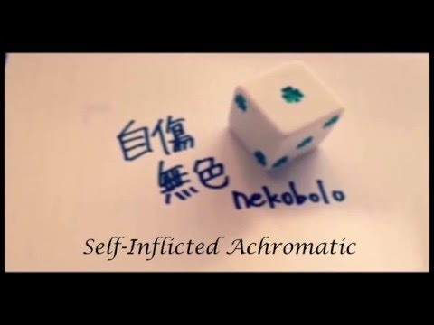 Mafumafu - Self-Inflicted Achromatic (Jishou Mushoku) English Lyrics
