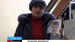 Черкаські правоохоронці шукають винного у відсутності електронного браслета на підсудному