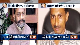 Journalist Burnt Alive: Why Did They Burn Me, Asked Jagendra Singh Lying On Hospital Bed | India TV