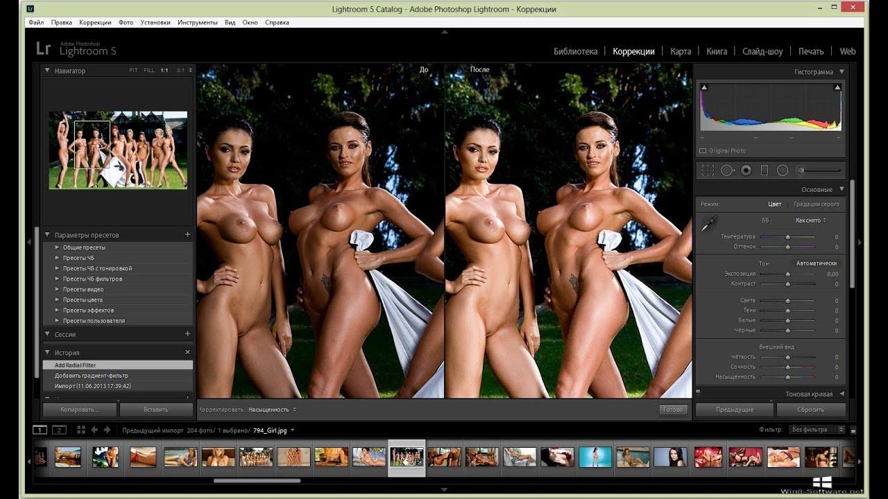 порно фотошоп урокі