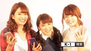 K-1×Krushモバイル_CM
