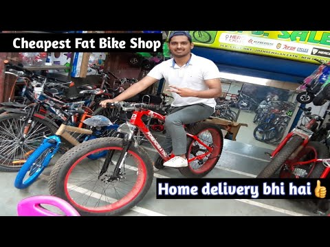Fat Bike In Cheap Price♥ || Cheapest fat bikes in India || Jhandewalan cycle market || Lakshay