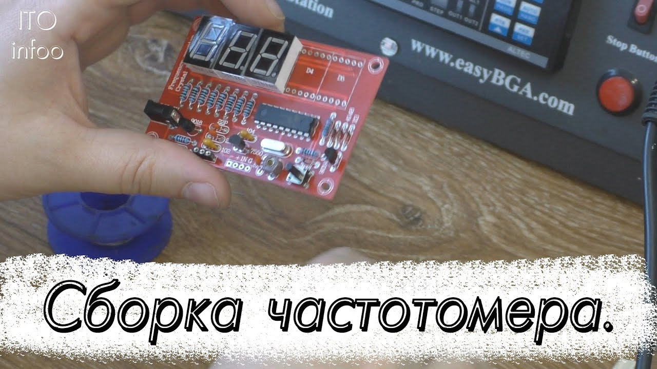 Обзор мультиметра DT-830D - YouTube