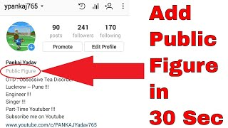 How to Add Public Figure in Instagram Bio 2018