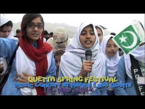 Music Show at hanna lake quetta Balochistan - pakistan
