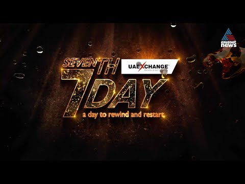 7thday Episode - 54 (14-01-2018)