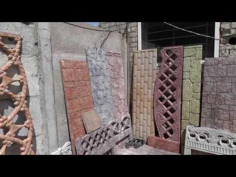 Формы для заборов Мрамор из бетона от ЧП Будформа-Харьков, form of concrete fences