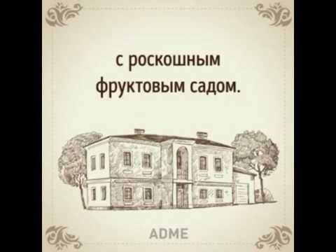 Притча про богатого и бедного