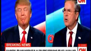 As Trump angers the NRA and Scaramucci claiming General Kelly creates Fear the Jeb Bush's Chaos Comm