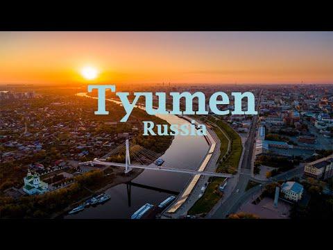 Город Тюмень Тюменская область Россия 2019