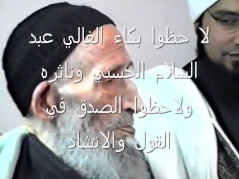 Recitation of a poem during a visit to Shaykh 'Abdur Rahman ash-Shaghouri