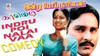 indru-poi-naalai-vaa-comedy-scenes-