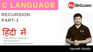 Lecture 10 Recursion in C Part 1 Hindi