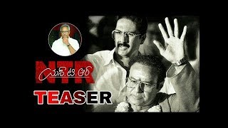 Balakrishna Dr Bharath Reddy NTR Biopic First Look Teaser | Tollywood Today