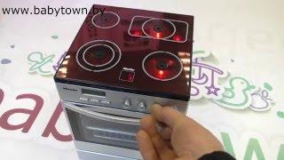 видео Оригинальная детская кухня Zanussi