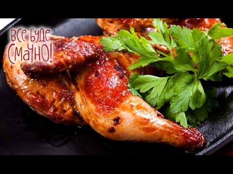 Цыплята табака, пошаговый рецепт с фото