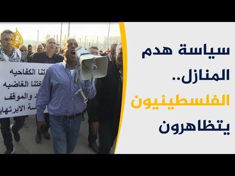 مظاهرات داخل الخط الأخضر احتجاجا على هدم الاحتلال للمنازل  - 23:53-2019 / 3 / 22
