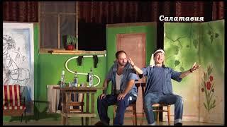 Жена по контракту.Аварский театр в Казбековском районе