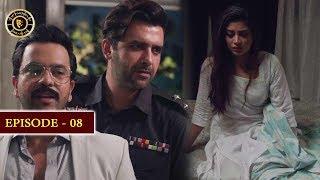 Hania Episode 08 - Top Pakistani Drama