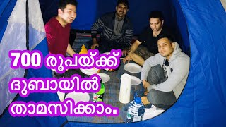 Cheapest Hotel Booking / Hostel Facility available in Dubai / Travel Tips Malayalam vlog