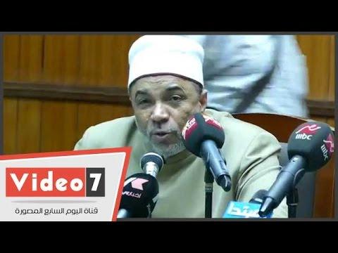 ئيس القطاع الدينى بالأوقاف: ممنوع الإجازات للأئمة والعاملين بشهر رمضان  - 14:21-2017 / 5 / 20