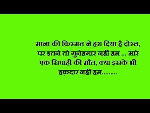 Tahlaka     Hindi movie dialogues