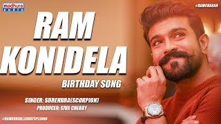 Mega Power Star Ram Charan Birthday Special Song